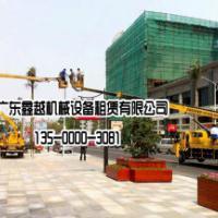 供应广东24米混合臂高空升降车出租、20米高空升降车出租、20米高空作业车价格电话135-0000-3081