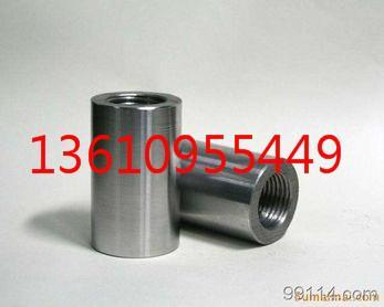 钢筋连接套筒图片/钢筋连接套筒样板图 (2)