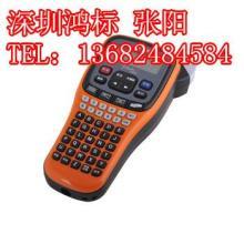 供应PT-E100手持式电力标签打印机