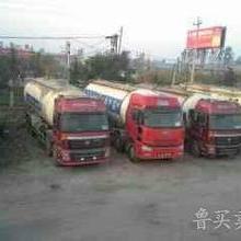 供应广东至云南广西贵州不锈钢槽罐车/回程车/各类化工原料溶剂/油品沥青批发
