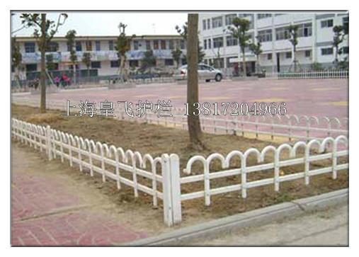 园林喷塑护栏销售