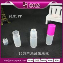 供应RPP3ML走珠瓶精油瓶祛痘液瓶