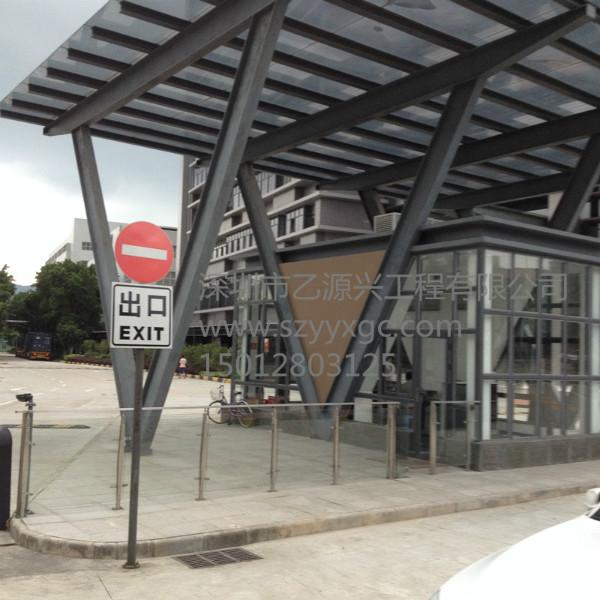供应深圳钢结构玻璃雨棚/制作安装雨棚,钢结构玻璃雨棚直销