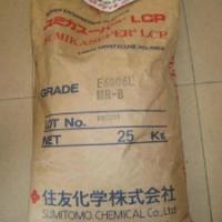供应注塑级/LCP/日本住友/E5008L  高耐热 易脱模 40玻纤增强 高刚性