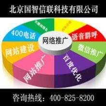 供应上海网络公司哪家好?