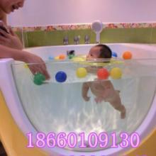 供应自贡儿童游泳池厂家自贡儿童游泳池报价儿童洗澡盆图片儿童卫浴用品