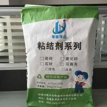 供应新疆地区豫德伟亚瓷砖胶