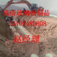 供应玻璃钢灌溉管道