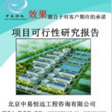 供应热功能材料生产建设项目计划书编写方案