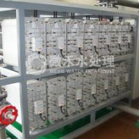 EDI除盐水设备超纯水设备