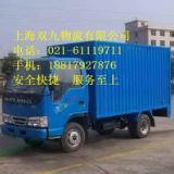 供应上海到大丰货运公司