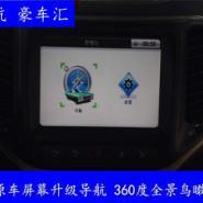 JEEP自由光原屏幕升级手写导航视频图片