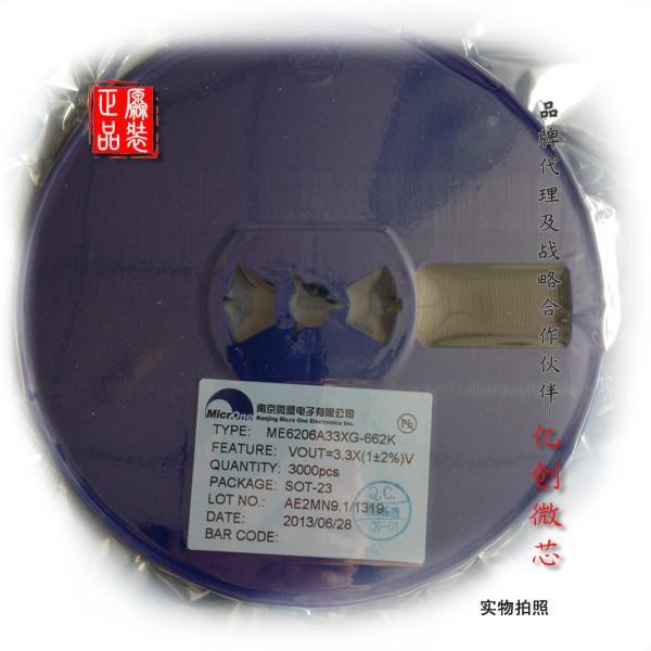 供应用于电子产品的原厂代理带切换功能的手电筒驱动IC-ME2219A36M6G/ME2219