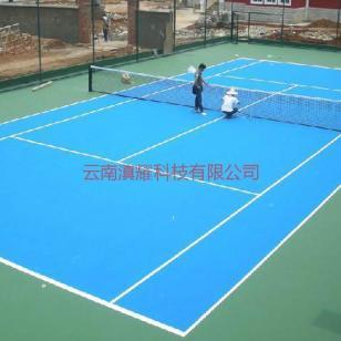 昆明丙烯酸网球场施工方案图片
