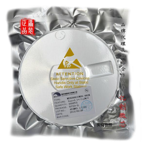 供应用于电子产品的PAM2863手电筒专用恒流降压LED驱动IC