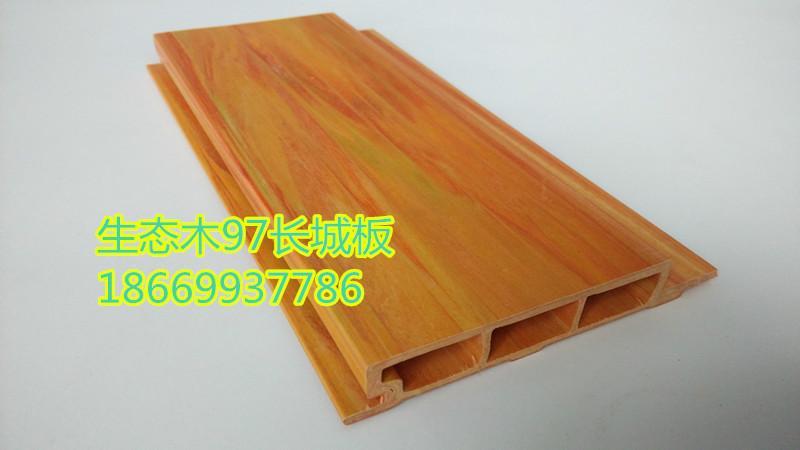 供应生态木单95长城板多少钱一米