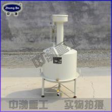 供应标准金属量器20L、三等碳钢材质标准金属量器,20L加油机校准计量罐批发