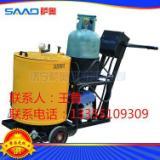 供应手推式沥青灌缝机/小型拖挂灌缝机,山东厂家最新报价