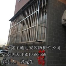 北京房山长阳安装楼房防盗窗儿童防护栏阳台防盗网防盗门批发