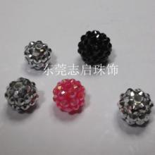 供應塑膠飾品廠家鉆球珠 造型逼真 價格優惠圖片