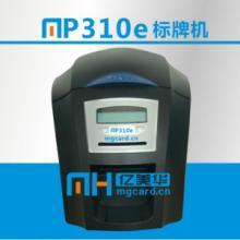 供应通信电缆标牌打印机光纤指示牌打印机PVC标牌打印机图片