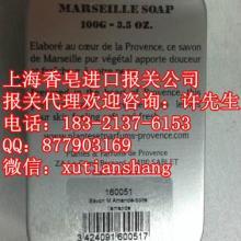 供应上海香皂进口代理报关公司