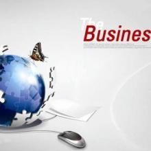 供应跨境电子商务物流服务选择茸雁物流