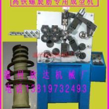 供应轨枕螺旋筋弹簧机优质供应商批发