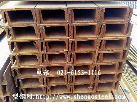 上海方管上海钢材网专业提供宝得槽钢莱钢槽钢辽钢槽钢方管厂