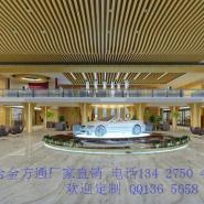 广东铝合金方通厂家图片