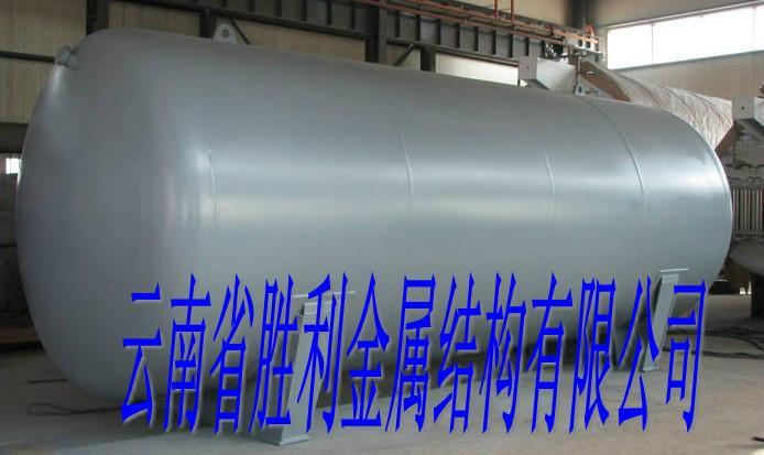 供应昆明卧式储存罐安装,昆明专业生产卧式油罐厂家,卧式油罐制造商