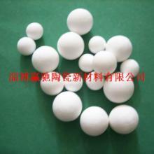 供应用于化工催化剂的99氧化铝化工填料球河北唐山99填料球图片