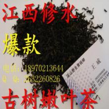 供应青钱柳降糖茶有效果吗?