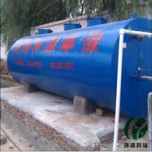 供应占地小白酒一体化污水处理设备