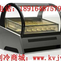 供應FQT640冰淇淋展示櫃