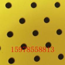 供应用于鞋材材料 透气鞋垫 溜冰鞋材料的中山海绵材料剖片冲型冲孔,中山海绵材料剖片冲型冲孔加工厂批发