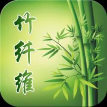 供应天竹纤维纱线