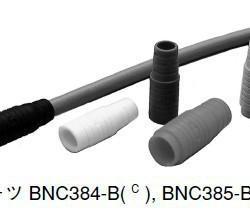 供應插座PRC03-32A10-3AM10.5日本多治見TMW連接器接插件插頭插座
