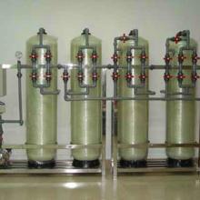 供应离子交换设备.专业水处理设备厂家.洛阳离子交换设备