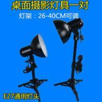 供应小型摄影灯具桌面灯具2灯套装摄影棚摄影灯器材道具