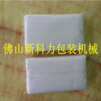 昆明面巾纸包装机