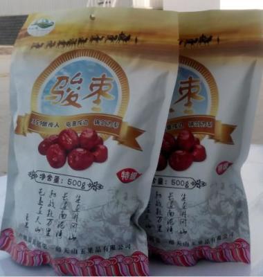 红枣骏枣图片/红枣骏枣样板图 (4)