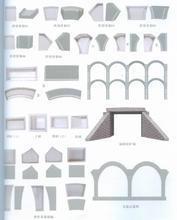 供应护肩板塑料模具