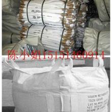 供应阿拉善盟二手吨包