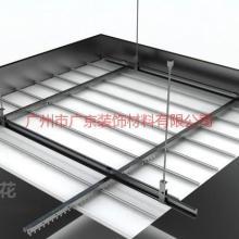 广东吊顶铝条扣板厂家-销量领先300mm防风吊顶铝条扣板-广东吊顶铝条扣板厂家批发批发