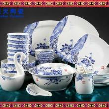 供应陶瓷餐具定做 酒店陶瓷餐具定做