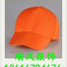 供应帽子,帽子价格,帽子厂家定做价格