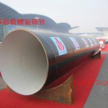 山东防腐钢管,防腐无缝钢管,防腐螺旋钢管价格