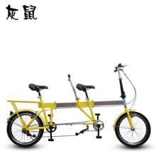 供应20寸双人自行车情侣车伸缩折叠车观光两人骑自行车亲子车不同步