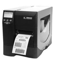 广东维修条码标签打印机厂家广州条码标签打印机报价深圳打印机直销图片